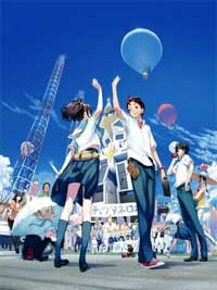 Ver Robotics;Notes sub espaol online descargar
