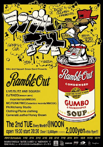 Second Tuesday of each month  @NOON「B.A.S.B.B Presents RAMBLE OUT」
