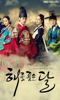 The Moon That Embraces The Sun (Tp 20/20)