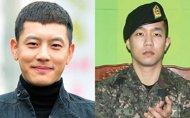 Jalani Wamil, Dua Penyanyi Korea Ini Diduga Menyelinap ke Panti Pijat