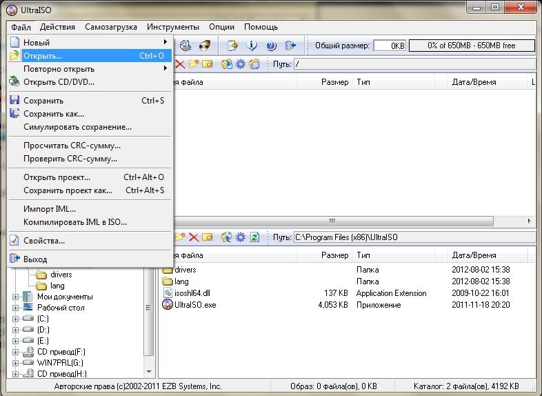 текст: запись файлов на диск с помощью ультра исо ДУРАЦКИЕ ВОПРОСЫ надо