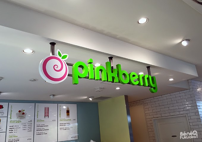 Fukuoka's Pinkberry