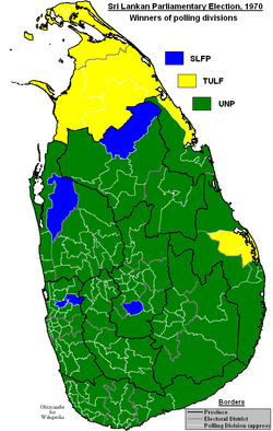 1977 Sri Lanka General Election Results