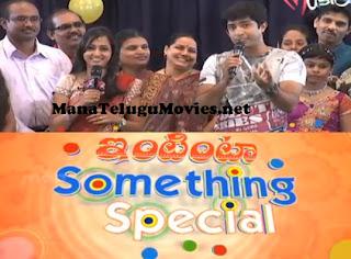 Intinta Something Special — Ravi & Lasya Special Porgram in Vizag