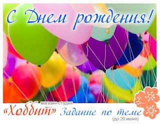 http://hobbitcity.blogspot.ru/2015/05/6-nadya-lifa.html?showComment=1434394400170#c4012716798608182546