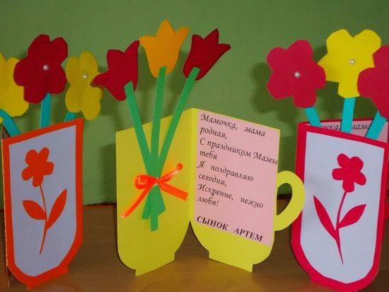 Подделки  к 8 марта в детский сад