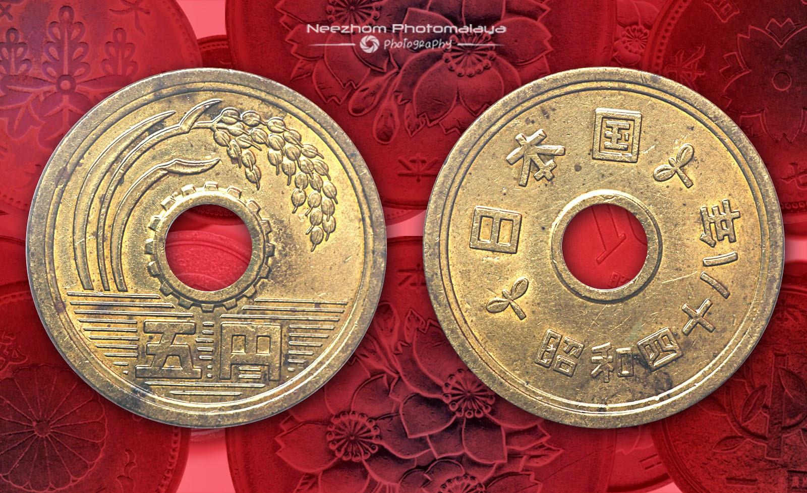 japanese coin 5 Yen