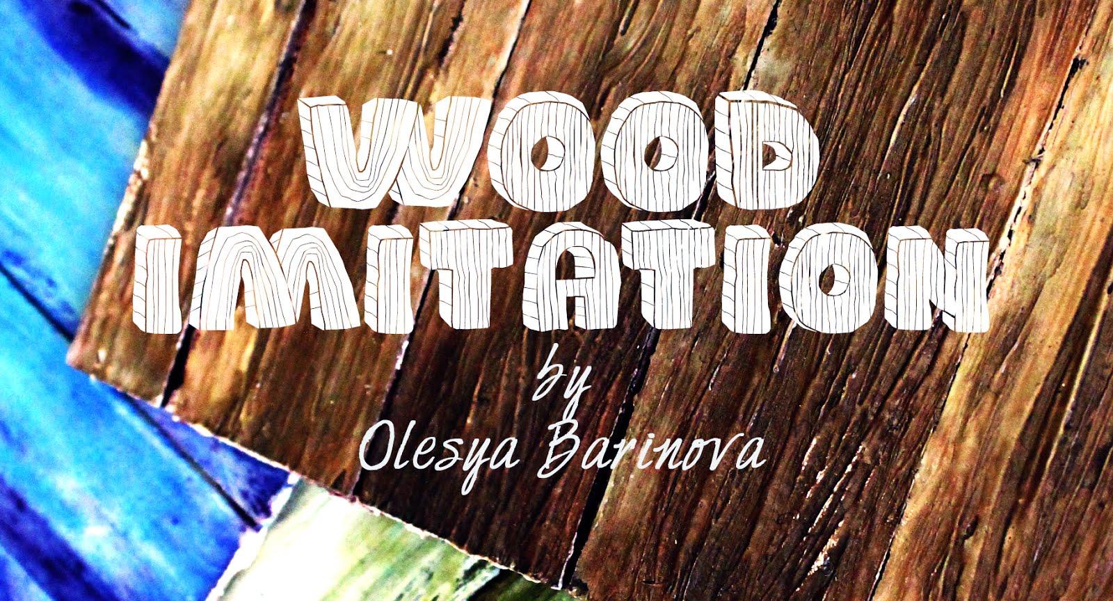 Изготовление деревяшек - обучающий проект Олеси Бариновой