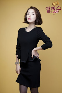 Cheongdamdong Alice So Yi Hyun