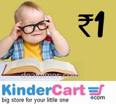 KinderCart-rs-1-offers-online