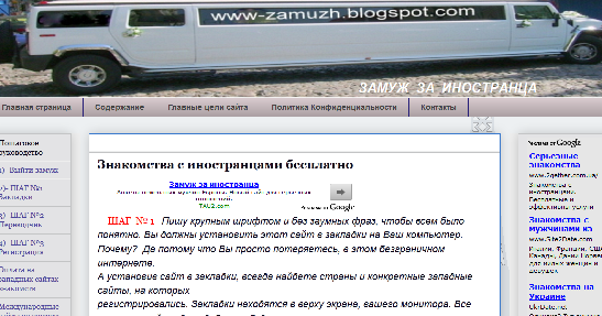 lesbiyskie-sayti-znakomstv-ukraina