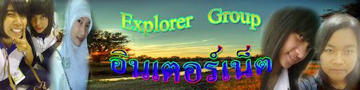 Explorer Group