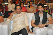 Dochay audio launch photos-thumbnail-13