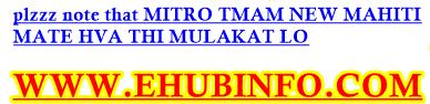 EhubJobs.com