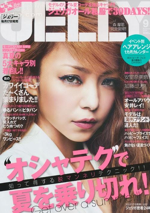JELLY (ジェリー) September 2013 Namie Amuro 安室奈美恵
