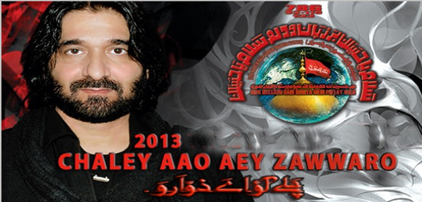 ... 2011/11/29/nadeem-sarwar-nohay-2012-nadeem-sarwar-2012-album-download