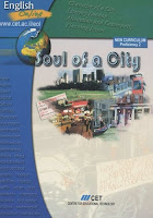 English Online: Soul of a City, Proficiency 2
