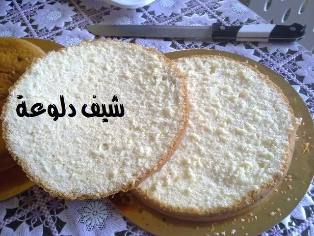 010920107586 الكيكه الاسفنجيه للشيف دلوعه