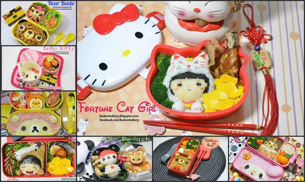 Karenwee's Bento Diary