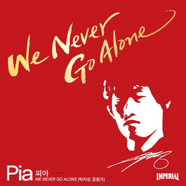 [Single] PIA – We Never Go Alone!