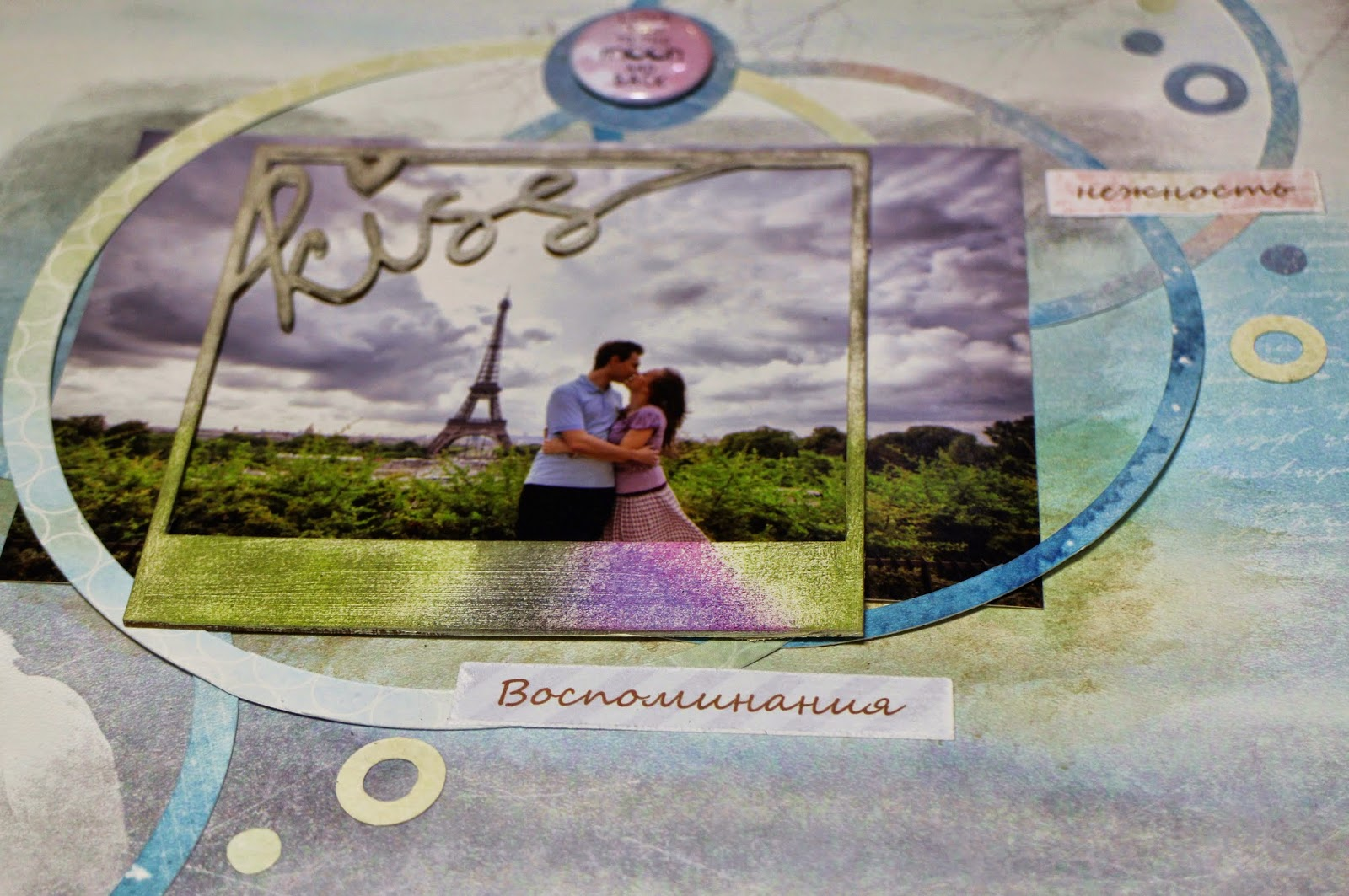 Scrapbooking Tenderness Paris Нежность Париж