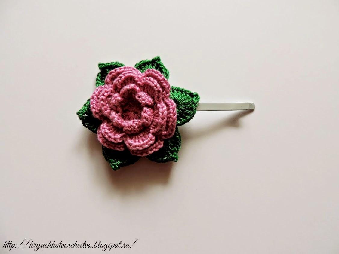аксессуары для волос, вязание крючком, вязаные цветы, вязаные украшения,