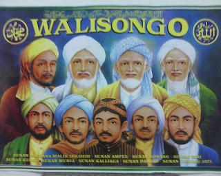 wali songo 9 HAL YANG DIRAHASIAKAN ALLAH (BAGIAN 2)