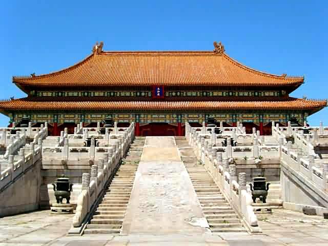 Den Forbudte By, Beijing, Kina