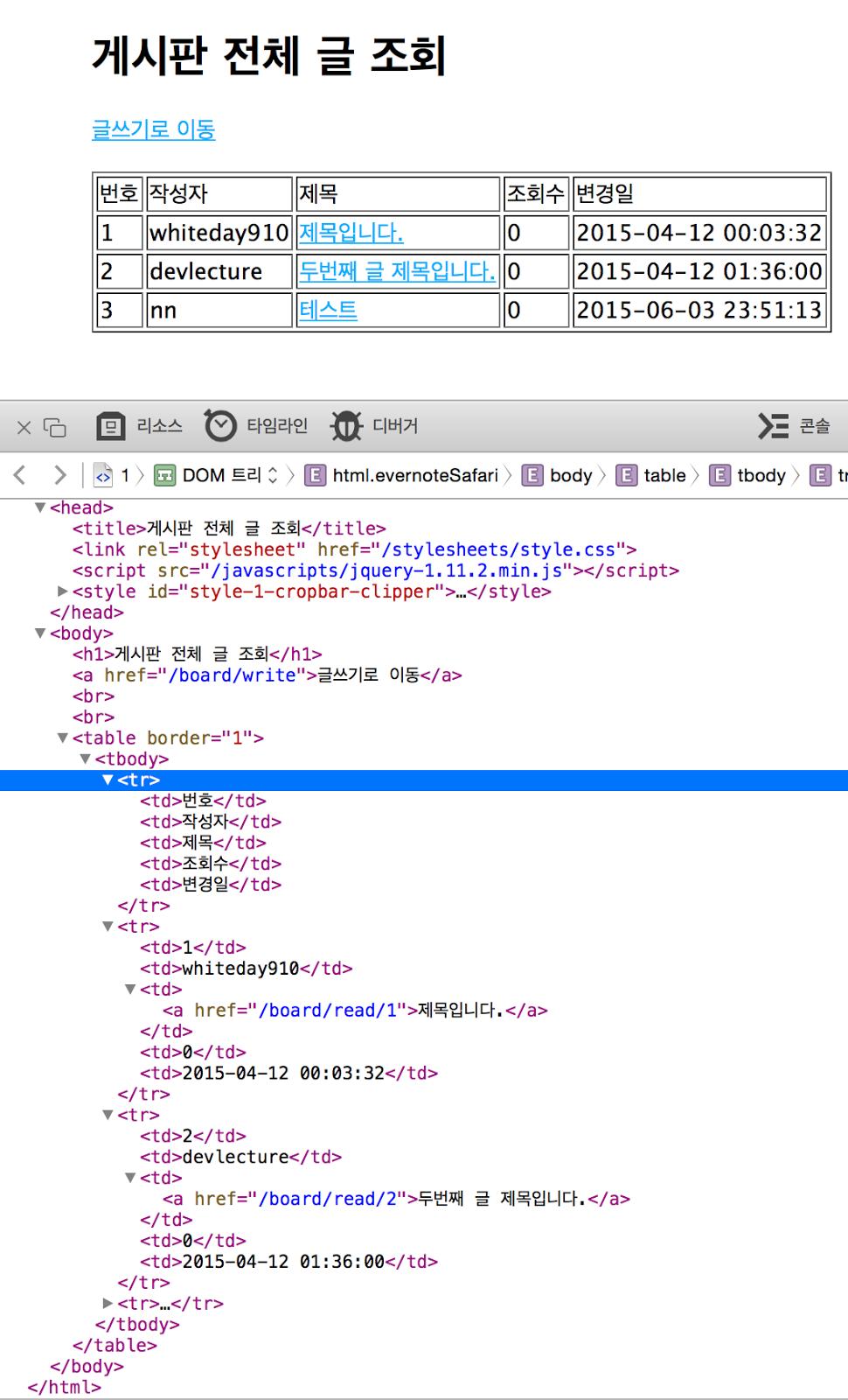 how to download node js mac
