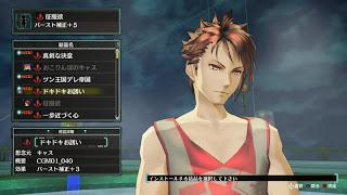 ar no surge screen 1 Japan   Ar No Surge (PS3)   Screenshots