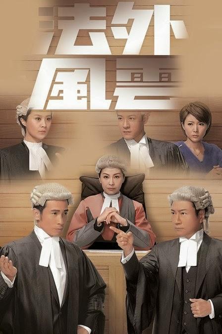 Quyền Lực Ngoài Vòng Pháp Luật - Will Power