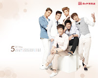 2pm 02 wallpaper