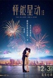 Phanh Nhiên Tinh Động - Fall In Love Like A Star (2015)