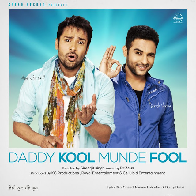 Daddy Cool (2009) MP3 Songs