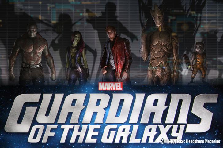 ガーディアンズ・オブ・ザ・ギャラクシー / Guardians of the Galaxy