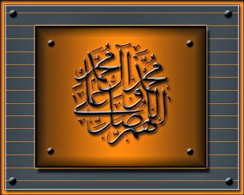 [Resim: islamiresim-V1.jpg]