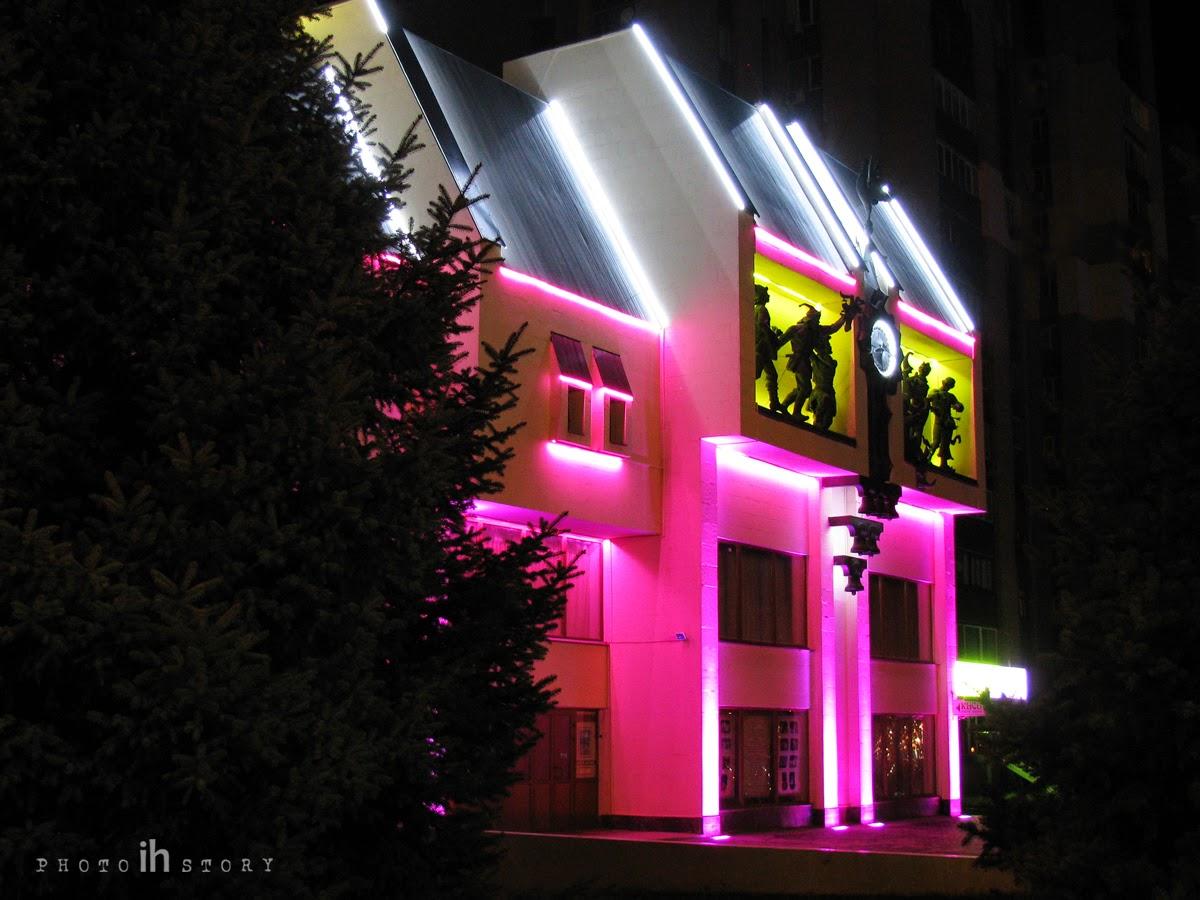 фотографии города луганска