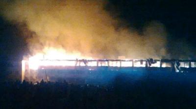 UNN hostel On Fire 2