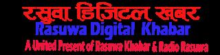 Rasuwa Digital Khabar