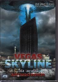 Vegas Skyline เวกัส สกายไลน์ สงครามเอเลี่ยนยึดโลก [Master]
