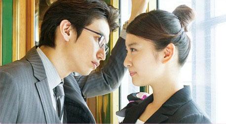 دانلود فیلم ژاپنی شبدر