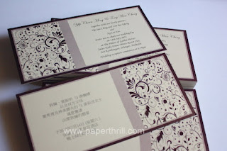 Vintage floral print wedding invitation card