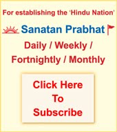 Subscribe  English Fortnightly