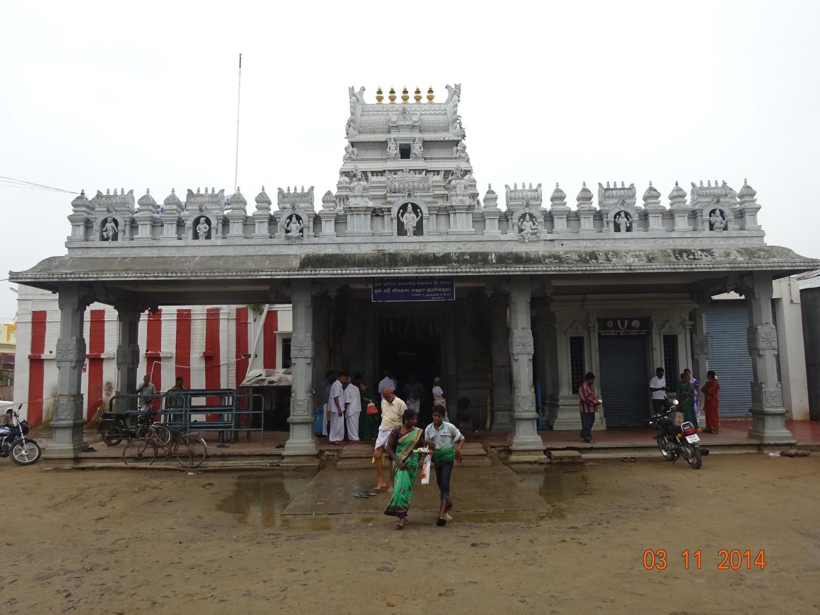 Image result for குணசீலம்