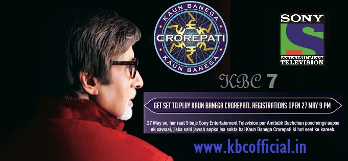 Kaun Banega Crorepati : Official Website