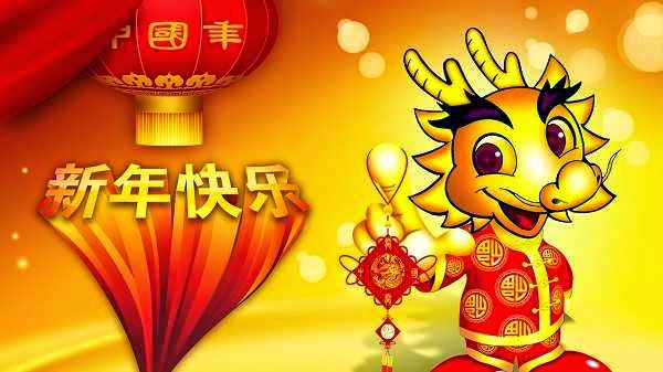 Chinese-New-Year-2015-Greetings