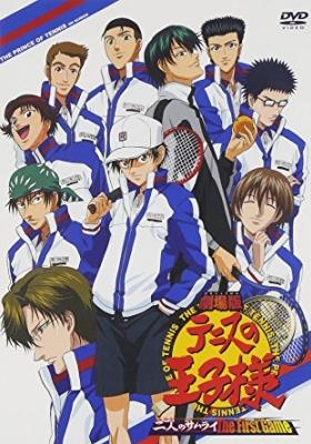 Prince of Tennis: Oshougatsu Special