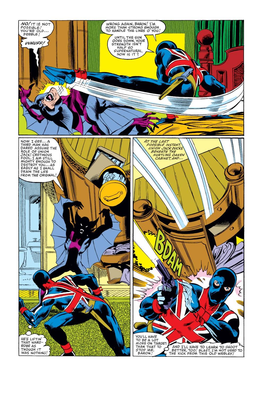 Captain America (1968) Issue #254 #169 - English 17