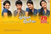 Uyyala Jampala Movie WallPapers-thumbnail-1