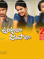 Uyyala Jampala Movie WallPapers-cover-photo